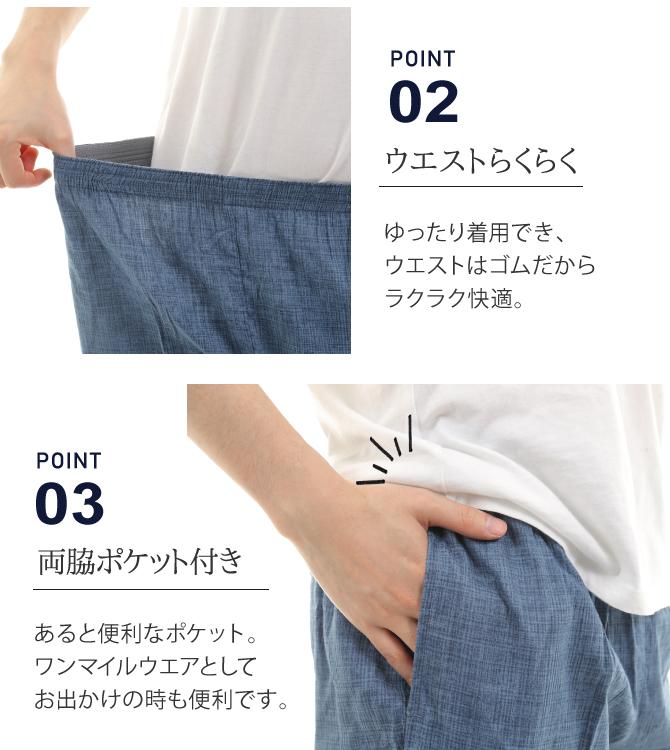 ステテコ メンズ 高島ちぢみ ポケット付 ゆったり ステテコ 綿100% 男性用 グレイッシュブルー