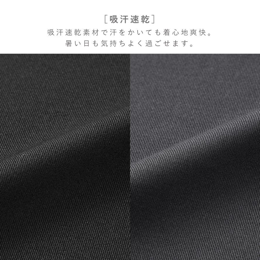 パンツ レディース UVカット 吸汗 速乾 ストレッチ UVカットストレッチアクティブパンツ