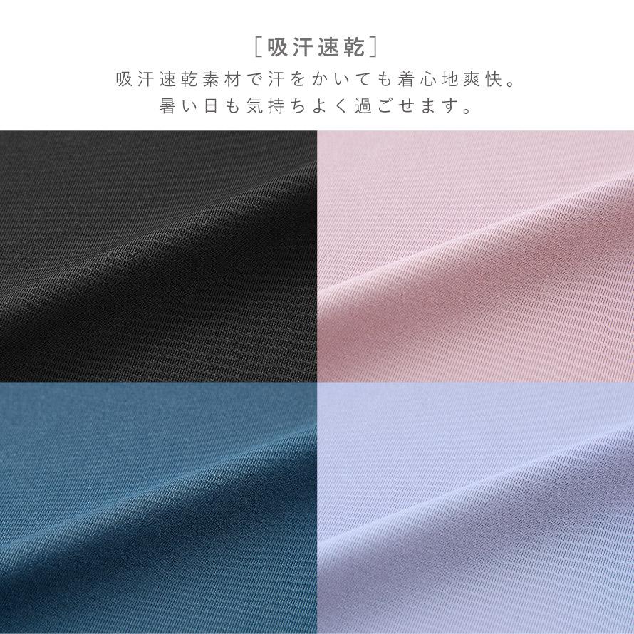 ジャケット レディース UVカット 紫外線 吸汗 速乾 UVカットロングジップジャケット