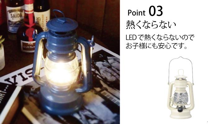 ライト led ランタン おしゃれ 電池 防災 ウォームウール LEDフェーリアランタン