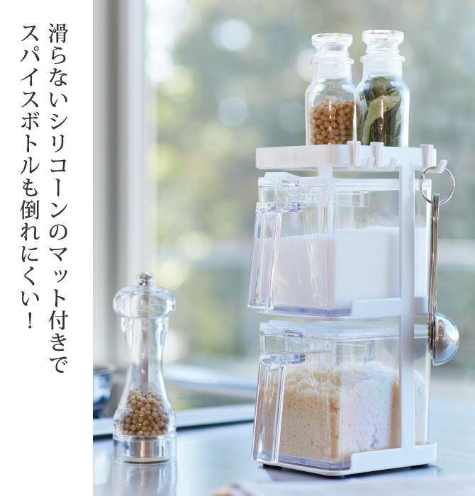 スパイスラック 調味料ラック 調味料ストッカー 2個&ラック3段 セット スリム タワー 白い 黒 tower