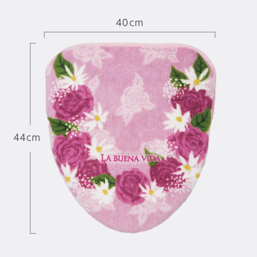 便座カバー 花柄 洗浄暖房用 トイレ フタカバー 洗浄暖房用フタカバー ブエナヴィーダ マゼンタ 461430
