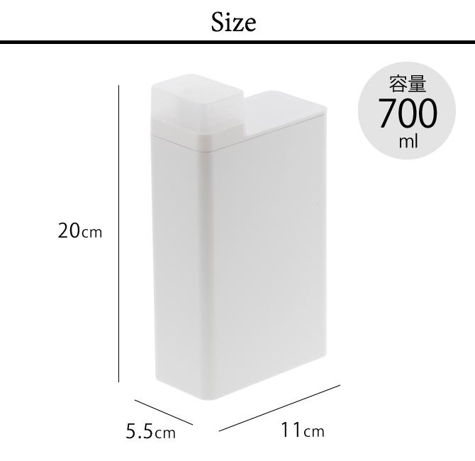 洗剤ボトル 洗剤 詰め替えボトル おしゃれ 詰め替え洗剤ボトル タワー ランドリー 白い 黒 tower