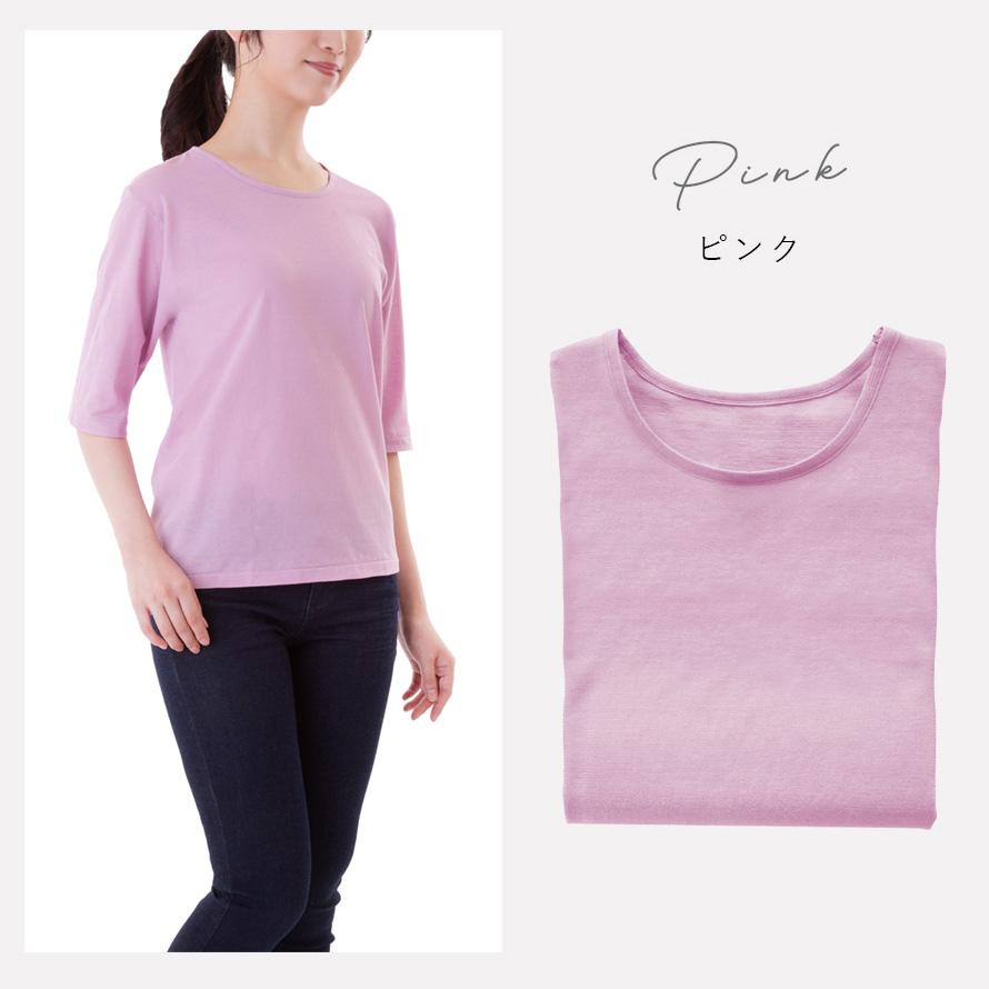 Tシャツ tシャツ レディース 夏 7分丈 ひんやり涼感7分袖Tシャツ