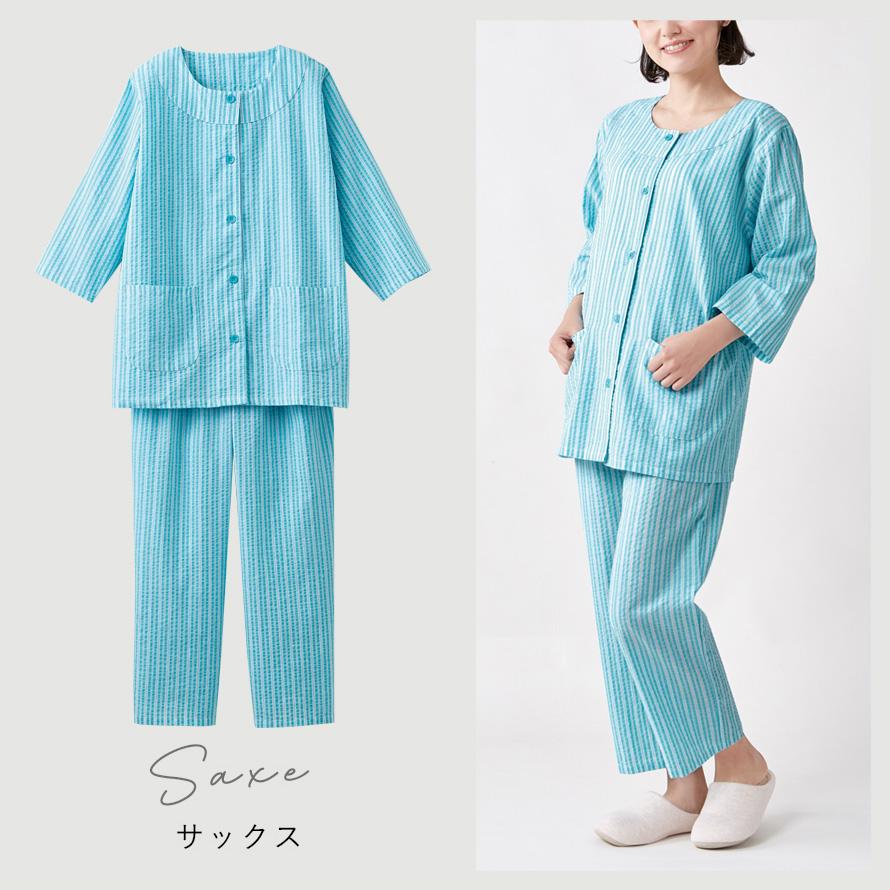 パジャマ レディース 綿100% 涼しい 夏 七分袖 綿100%涼やかクールネックパジャマ M-LL