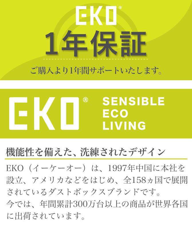 【代引不可】ゴミ箱 ごみ箱 ステンレス おしゃれ 両開き ふた付き リビング EKO エコフライ ステップビン 20L EK9377MT